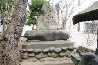 美山神社跡(馬頭大神・庚申塚)