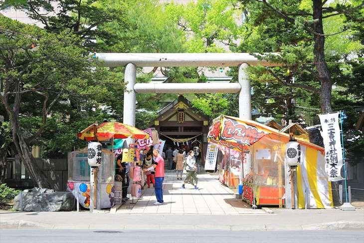 札幌三吉神社のお祭り