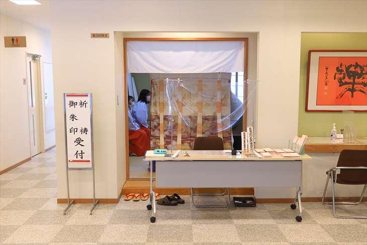 北海道神宮頓宮2階