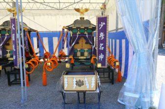 北海道神宮例祭の神輿 少彦名神