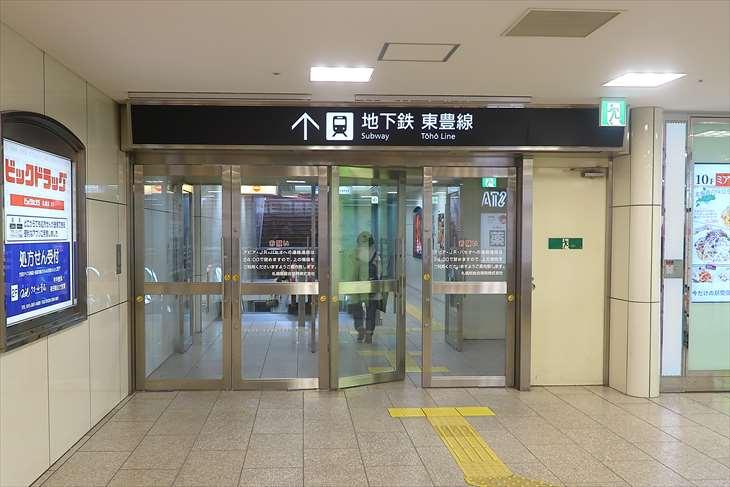 地下鉄東豊線乗場へ向かうエスカレーター