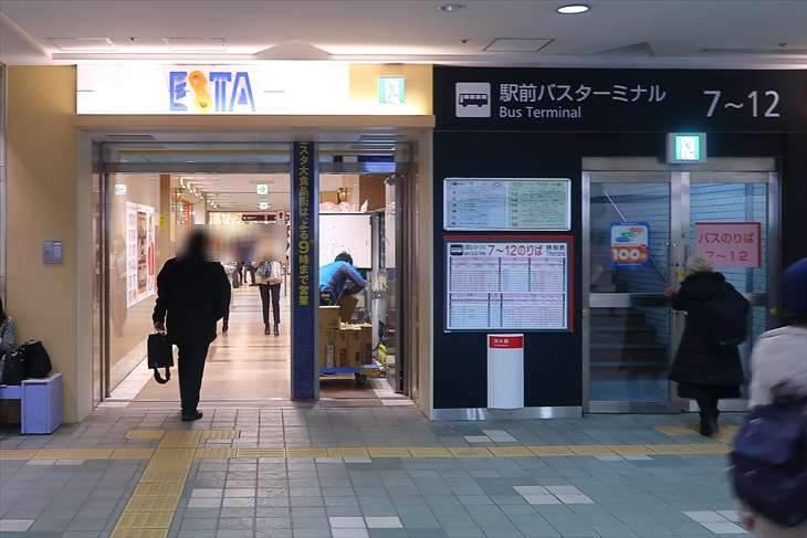 札幌駅地下街 エスタ入口