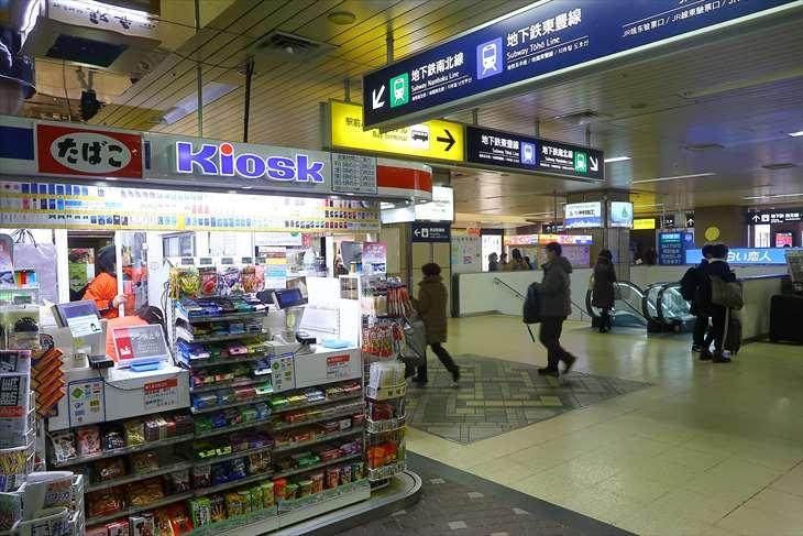 JR札幌駅 東改札口
