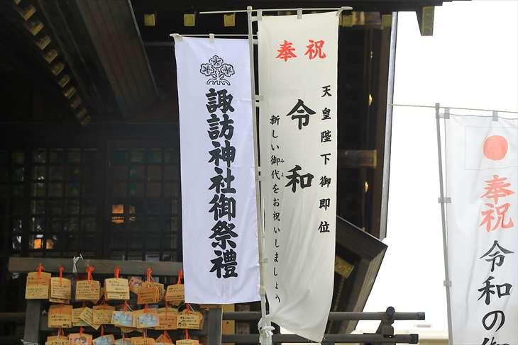 札幌諏訪神社のお祭り
