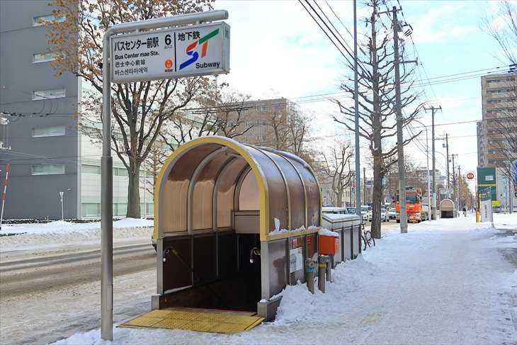 バスセンター前駅6番出口