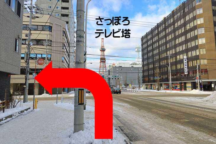 バスセンター前駅6番出口から出たところ