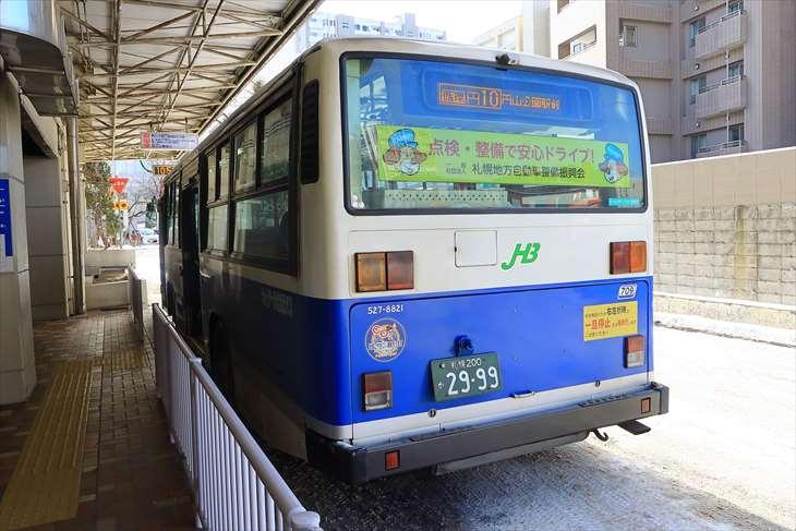 JR北海道バス 循環円10のバス