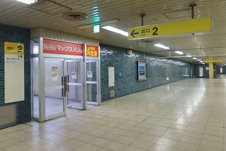 菊水駅 2番出口