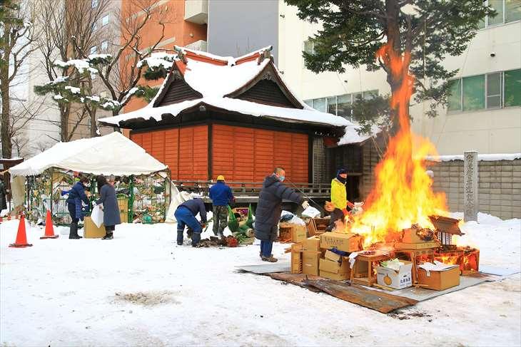 札幌三吉神社 どんど焼き