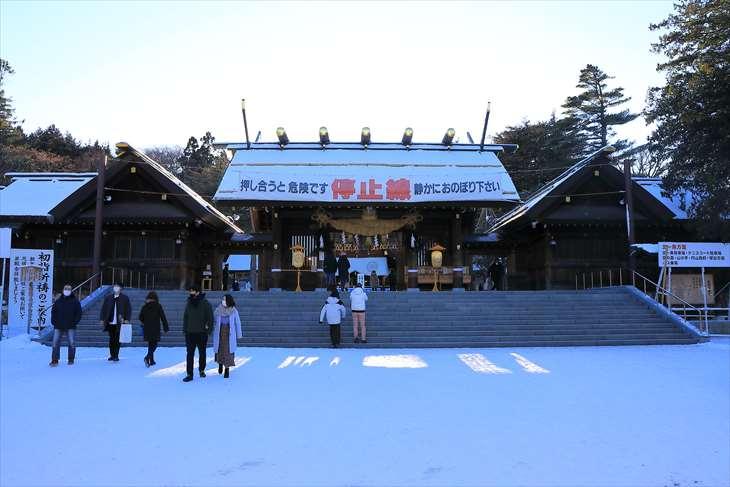 北海道神宮の神門
