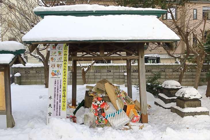 札幌水天宮 どんど焼きを古神札収集所