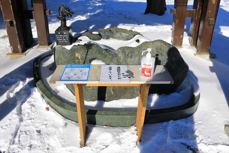 月寒神社の手水鉢