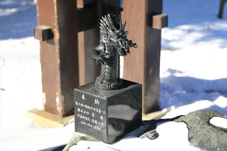 月寒神社 手水鉢の龍神様