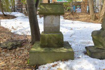 山鼻神社碑(旧)