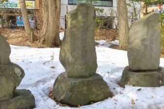 山鼻神社 石碑