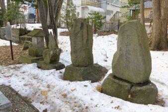 山鼻神社 石碑群